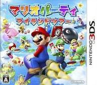 3DSマリオパーティ アイランドツアー