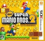 3DSスーパーマリオブラザーズ2